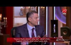 النائب خالد شعبان عضو لجنة القوى العاملة بمجلس النواب: لا يوجد قانون لتنظيم قضية عمالة المنازل