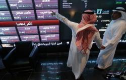 سوق الأسهم السعودي يواصل التراجع بالتعاملات الصباحية.. رغم المحفزات