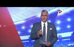 ملعب أون | الأحد  25 أغسطس 2019 - الحلقة الكاملة