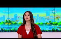 8 الصبح - السيسي بقمة السبع الكبار: حل أزمة ليبيا يحتاج تسوية سياسية و القضاء على فوضى الميليشيات