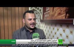 هجوم صاروخي حوثي على نجران بالسعودية
