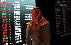 بعد تصريحات جديدة لترامب.. تقلبات حادة تنتظر أسواق الخليج