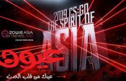 انطلاق تصفيات آسيا المفتوحة 2019 للعبة CS: GO ببطولة إكستريمزلاند