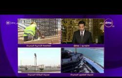 مساء dmc - علاء عبد العزيز : إنشاء العاملين الجديدة لا يحمل الدولة أي نوع من أنواع المبالغ المالية