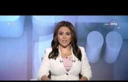 برنامج اليوم - حلقة الاثنين مع (سارة حازم) 2/9/2019 - الحلقة الكاملة