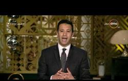مساء dmc - حسن حرك : يتم الكشف علي ألف موظف يوميا ونستهدف الوضول إلي 50 ألف شهريا