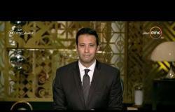 مساء dmc - علاء عبد العزيز يتحدث عن العاصمة الإدارية والتطورات التي حدثت بها