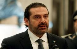 الحريري يعلن حالة طوارئ اقتصادية في لبنان