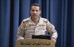 قوات التحالف: تنسيق مسبق مع الأمم المتحدة لنقاط عدم الاستهداف