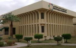 """استقالة رئيس مجلس إدارة """"الوطنية للتعليم"""".. وخالد الخضير يتولى المنصب"""