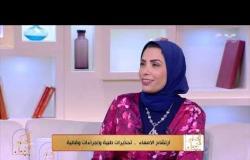 الحكيم في بيتك   يعني إيه ارتشاح الأمعاء؟ وأسباب الإصابة به