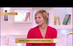 الحكيم في بيتك | بعد الولادة مين الدكتور المناسب اللي تتابعي معاه علشان الرضاعة الطبيعية وتنظيمها