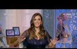 برنامج السفيرة عزيزة - حلقة الأحد مع ( سناء منصور وشيرين عفت ) 8/9/2019 - الحلقة الكاملة