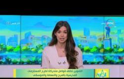 8 الصبح - التموين تطلق قوافل متحركة لطرح المسلتزمات المدرسية بالمرج والنهضة والموسكى