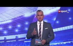 موعد مباراة السوبر المصري