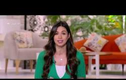 8 الصبح - دراسة حديثة تكشف انجذاب النساء للرجل صاحب الكرش
