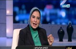 اخر النهار  الفقرة الطبية مع الدكتورة شيرين عبد الغفار استاذ طب الاطفال والسكر و الغدد الصماء
