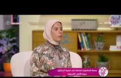 السفيرة عزيزة - بسملة السلاموني تتحدث بشكل تفصيلي عن رياضة الترايثلون
