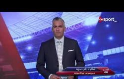 حاتم حسوبة. سفير مصر في غينيا الاستوائية يتحدث عن أجواء بعثة الأهلي قبل مواجهة كانو سبورت