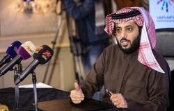 بالأسماء... تركي آل الشيخ ينشر قائمة سيتخذ ضدها إجراءات قانونية