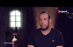 أحمد مجدي: كنت بحط قطن في ودني عشان شتايم الجمهور