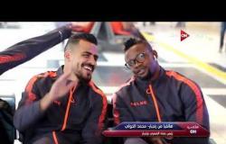 محمد الخولي. رئيس بعثة المصري بزنجبار يتحدث عن استعدادات الفريق لمواجهة ماليندي
