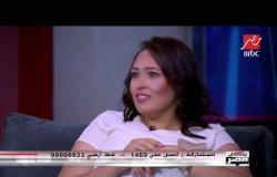 ضيفة تروي تجربة انفصالها لـ #يحدث_في_مصر: طلبت الطلاق بعد 40 يومًا من الزواج وفرحي كان عزاء.