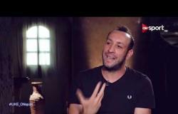 علاقة أحمد مجدي مع السوشيال ميديا