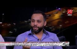 """سيدة تكشف لـ""""يحدث في مصر"""" أسباب اللجوء إلى الخلع #يحدث_في_مصر"""