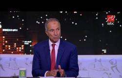 #اللعيب| فتحي مبروك: الإعلام يؤثر على ترشيح اسم المدرب الجديد لمنتخب مصر
