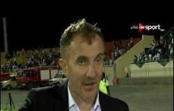تصريحات ميتشو مدرب الزمالك عقب الخسارة من جينراسيون بذهاب دور الـ 32 من دوري أبطال أفريقيا