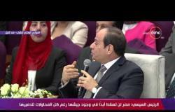 تغطية خاصة - الرئيس السيسي: مصر لن تسقط أبدا في وجود جيشها رغم كل المحاولات لتدميرها