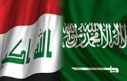 بيان من العراق بشأن استخدام أراضيه للهجوم على أرامكو السعودية