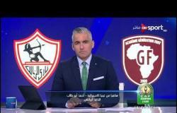 النادي الأهلي يحرز الهدف الأول داخل شباك كانو سبورت عن طريق صلاح محسن بدوري أبطال أفريقيا