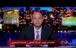#الحكاية | المحلل السياسي أبو بكر الصغير يكشف تفاصيل الانتخابات الرئاسية التونسية المنتظرة