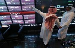 التوترات الجيوسياسية تبدد آمال التعافي بأسواق الخليج