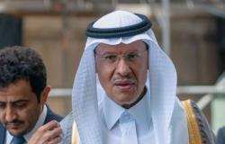 """شاهد... أول صور لوزير الطاقة السعودي داخل شركة """"أرامكو"""" بعد الهجوم الأخير"""