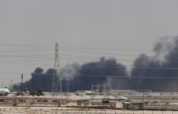 هل كشفت الهجمات على أرامكو عن خلل في منظومة الدفاع السعودية؟