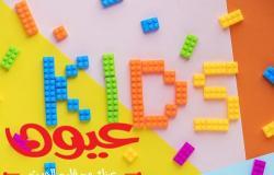 أقوى قصص عربية للاطفال مع قناة Kids learning toy