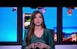 دار الإفتاء: لا يحق للمرأة أن تسأل زوجها عن راتبه الشهري