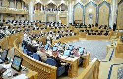 """الشوري السعودي يطالب بتحديد موقع المفاعل """"سمارات"""" والمفاعلات الأخرى"""