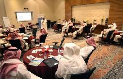 بالصور.. بدء تنفيذ مبادرة تطوير كفاءة موظفي القطاع العام بالسعودية