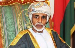سلطنة عمان تندد بالهجمات الأخيرة على المنشآت النفطية السعودية