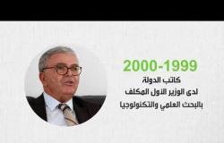 """عبد الكريم الزبيدي، مرشح حزب """"نداء تونس"""""""