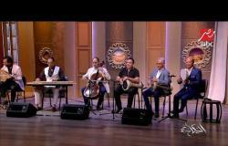 #الحكاية | استمتع بواحد من أجمل ألحان الزمن الجميل مع مجموعة من  العازفين المصريين