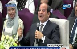 """الرئيس السيسي : أنا بعمل قصور رئاسية وبعمل دولة جديدة باسم مصر .. """" هي مش قصور محمد علي وبس"""""""
