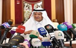 وزير الطاقة السعودي يكشف تفاصيل الانتاج المعطل بعد حادث أرامكو