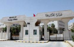 الأردن يدين  تصريحات نتنياهو حول السيادة على الخليل