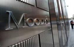 موديز: القوانين الجديدة بالسعودية ستجذب المزيد من الاستثمارات الخاصة