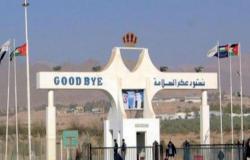 بحارة يطالبون بتسهيلات في معبر جابر الحدودي